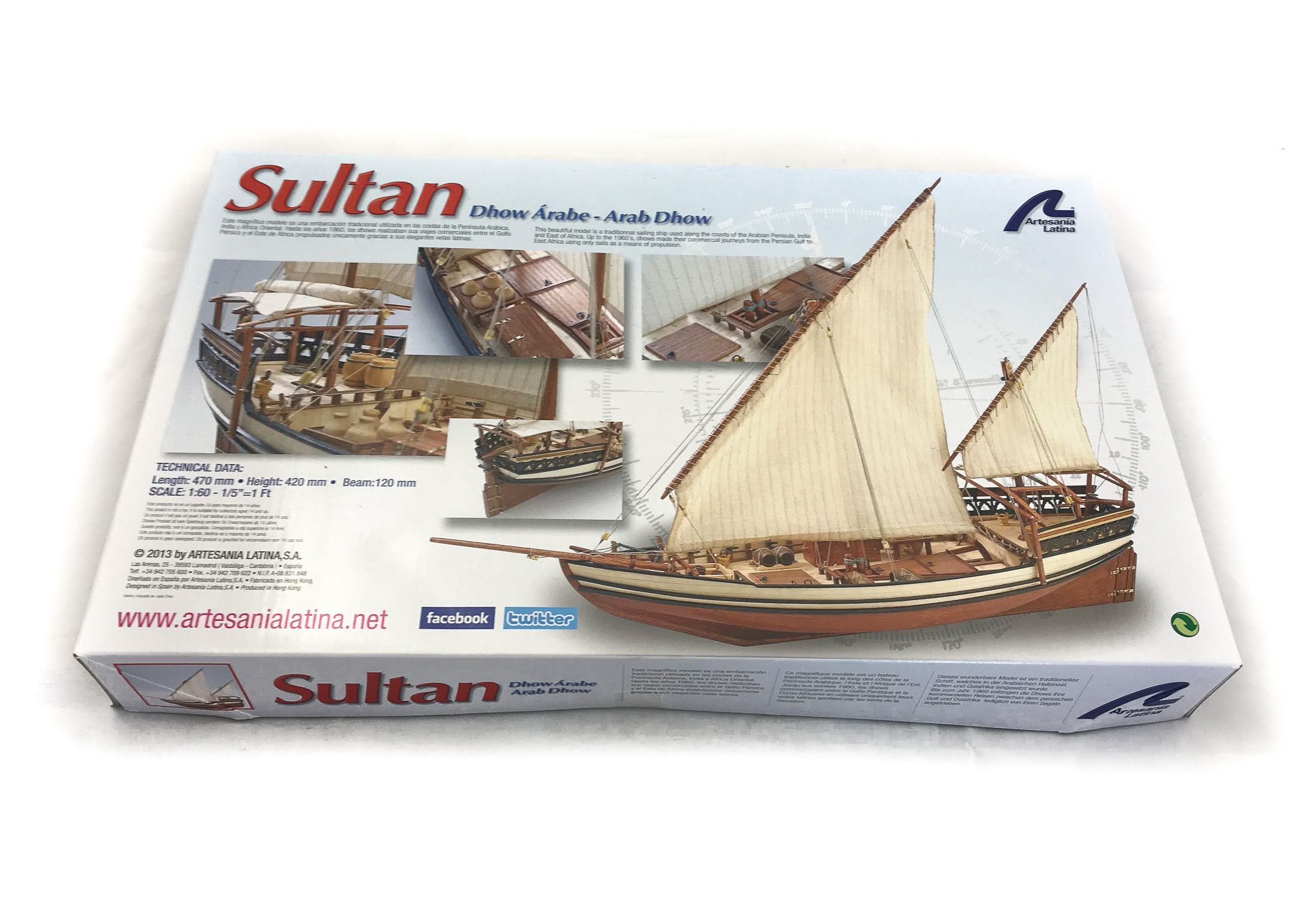 1121-13685-Sultan-Arab-Dhow-Model-Boat-Kit-Artesania-latina-22165