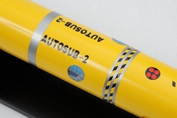 1193-6814-Autonomous-Submarine