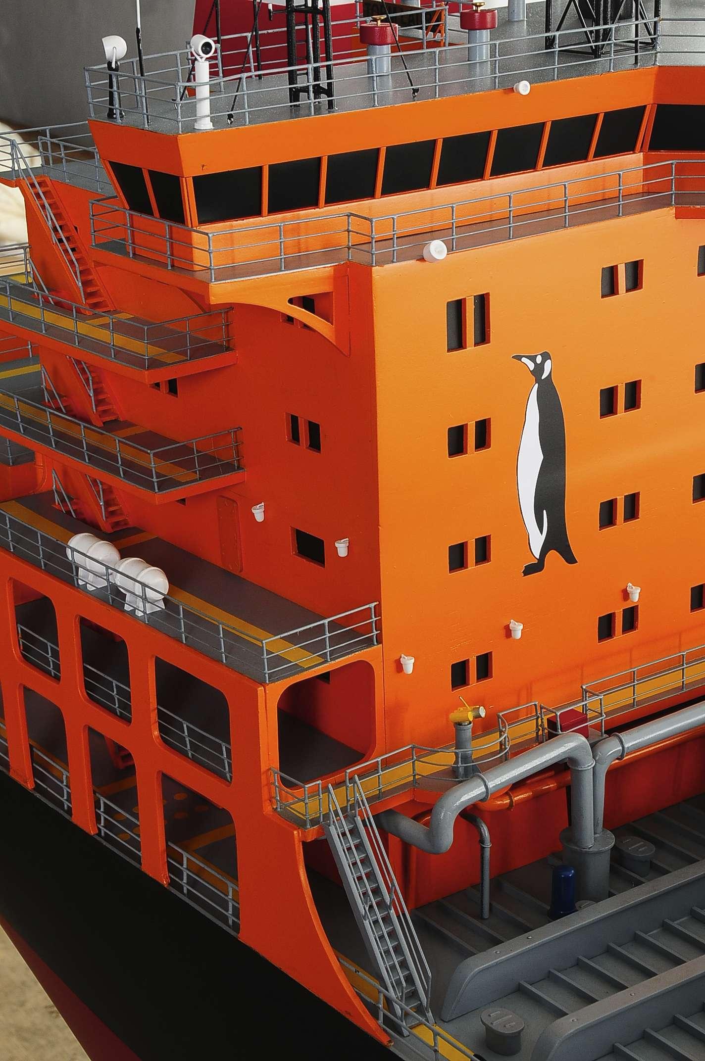 1426-4772-Oil-Tanker-Model-Ship