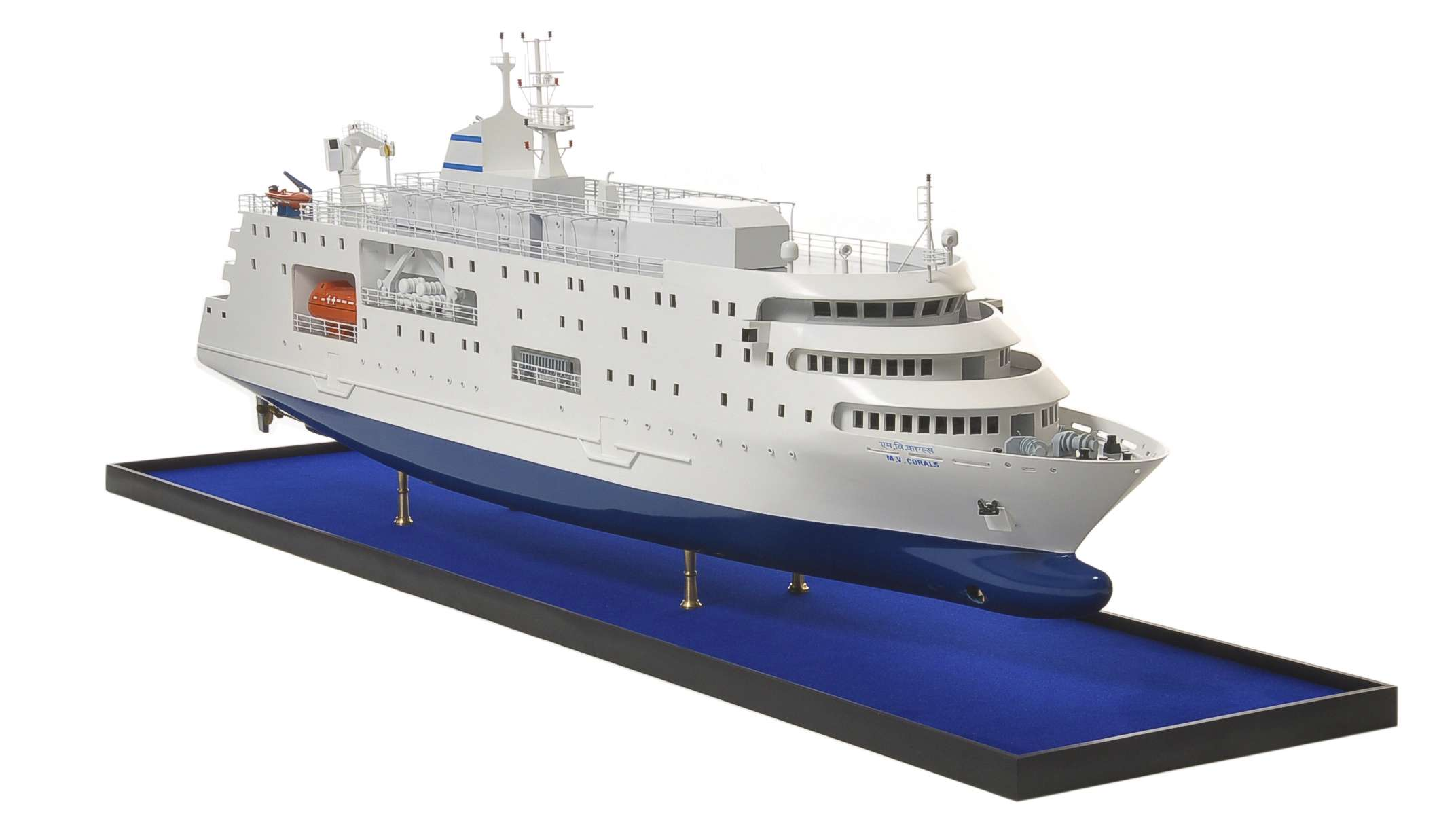 1477-4343-MV-Corals-Cargo-Vessel