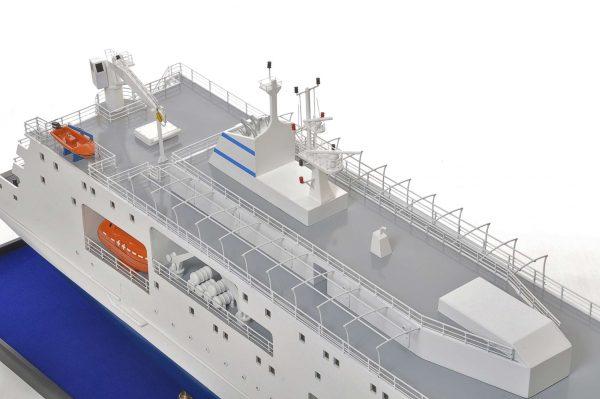 1477-4348-MV-Corals-Cargo-Vessel