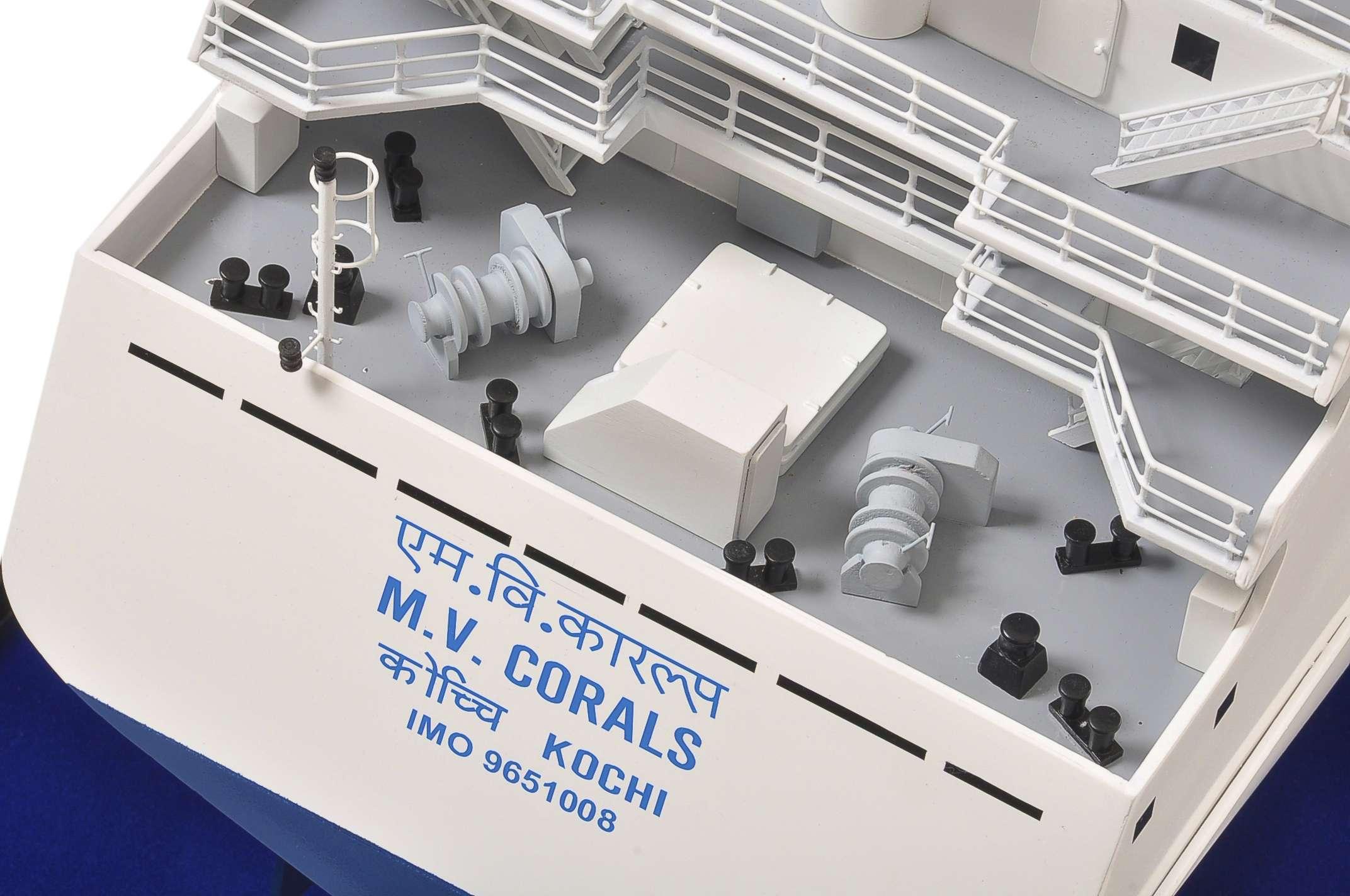1477-4356-MV-Corals-Cargo-Vessel