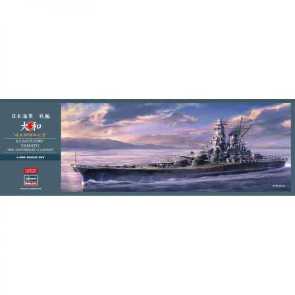 1:450  I.J.N. Battleship Yamato 80th Anniversary of Launch